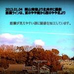 地震雲 No.244