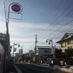 地震雲 No.845