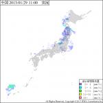 地震雲 No.1250