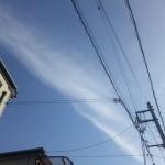 地震雲 No.1298
