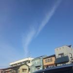 地震雲 No.1305