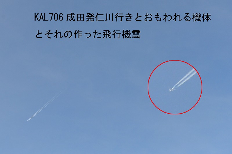 No.1312-1 地震雲