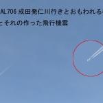 地震雲 No.1312