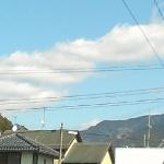 地震雲 No.2549