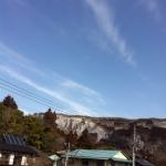 地震雲 No.2614