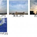地震雲 No.2847