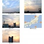 地震雲 No.2849