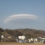 地震雲 No.2971