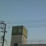 地震雲 No.3045