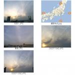 地震雲 No.3652