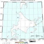 地震雲 No.3805