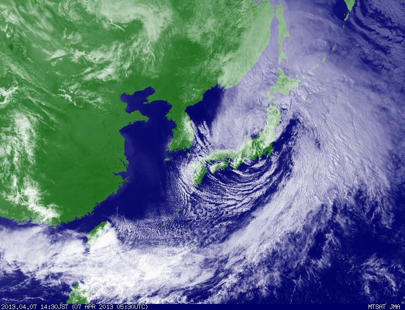 No.4543-1 地震雲