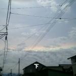 地震雲 No.5611