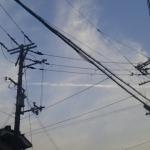 地震雲 No.7531