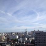 地震雲 No.8905