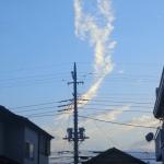 地震雲 No.9143