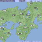 地震雲 No.9316