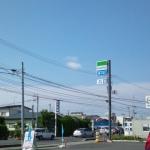 地震雲 No.9593