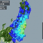 地震雲 No.12297
