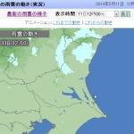 地震雲 No.17830