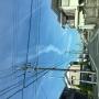 地震雲 No.25707