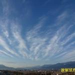 地震雲 No.26814-1