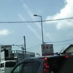 地震雲 No.29746