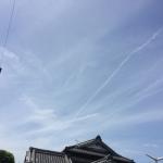 地震雲 No.29756