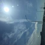 名古屋 の煙みたいな雲2