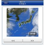 地震雲 No.33456