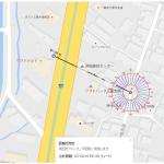 地震雲 No.35279