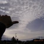 地震雲 No.36532