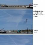 地震雲 No.39052
