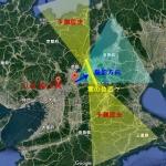 地震雲 No.39110