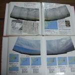 地震雲 No.42753