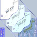 地震雲 No.43550