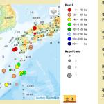 地震雲 No.43553