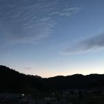 地震雲 No.44920