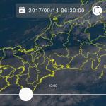 地震雲 No.45565