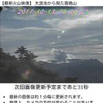 地震雲 No.46049