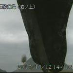 地震雲 No.46051