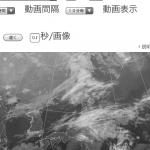 地震雲 No.46300
