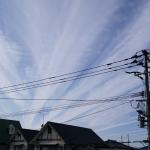 地震雲 No.46612