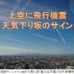 地震雲 No.46805