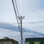 地震雲 No.46808