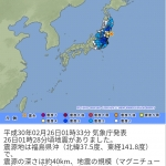 地震雲 No.47225