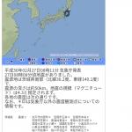 地震雲 No.47226