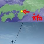 地震雲 No.47300