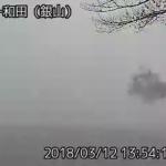地震雲 No.47408