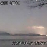 地震雲 No.47416